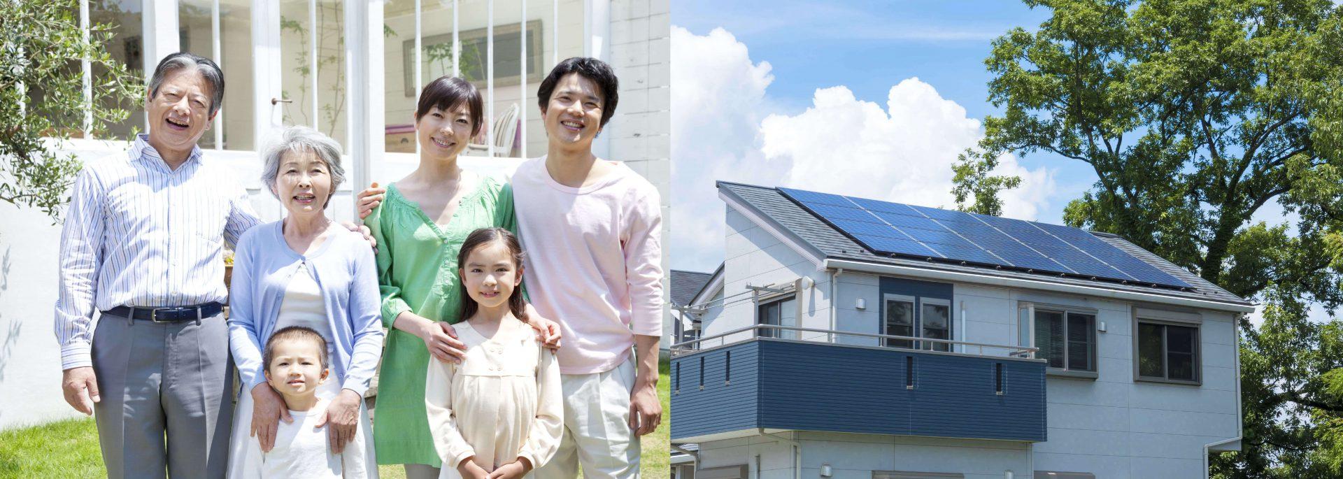 株式会社ユニークプラス | オール電化、太陽光・関電ガス2次代理店